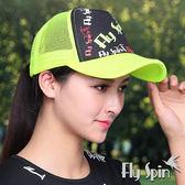 運動帽子-印花流行防曬網帽遮陽潮帽卡車帽13SS-C053 FLYSPIN菲絲品