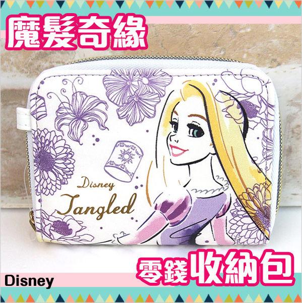 迪士尼 皮革 零錢包 卡片包 收納包 魔髮奇緣 樂佩公主 日本正品 該該貝比日本精品 ☆