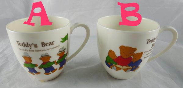 【震撼精品百貨】日本泰迪熊 ~ 郊遊/看書 馬克杯 【共2款】