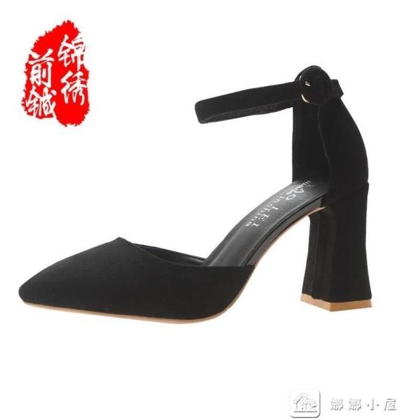 高跟鞋 春季新款女鞋小清新高跟鞋女粗跟中空單鞋女中跟一字扣高跟鞋 新年禮物