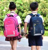 火星龍小學生書包1-3-5年級男女防水耐磨透氣兒童 星辰小鋪