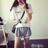 短袖體恤跑步短褲兩件套休閒運動套裝 港仔會社