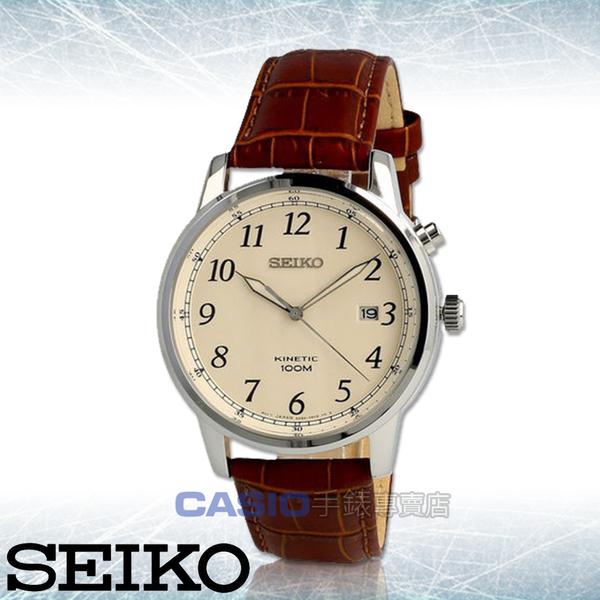 SEIKO 精工手錶專賣店SKA779P1 皮革錶帶 米 人動能 防水100米 日期顯示 KINETIC機芯