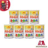 【海洋傳奇】【日本出貨】日本森永第二階段奶粉 820g 7罐【日本船運直送】
