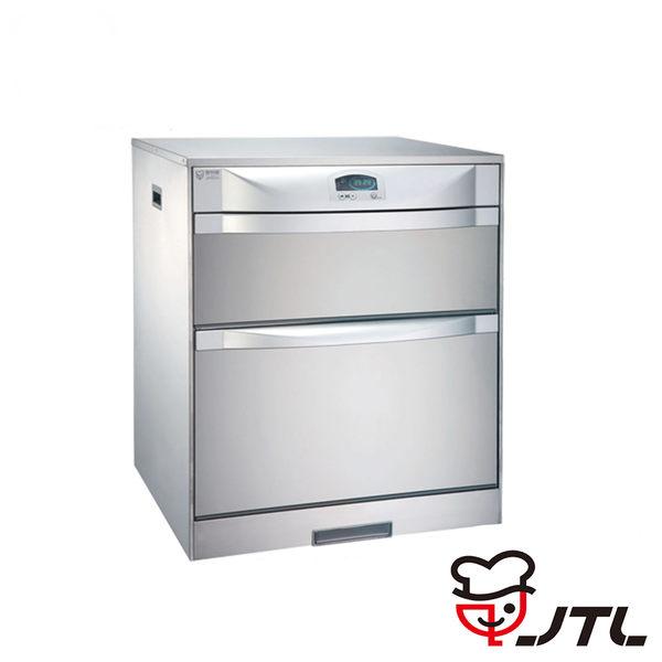 喜特麗 JTL 落地下嵌式臭氧型液晶面板不鏽鋼筷架烘碗機 60cm JT-3062Q 含基本安裝配送