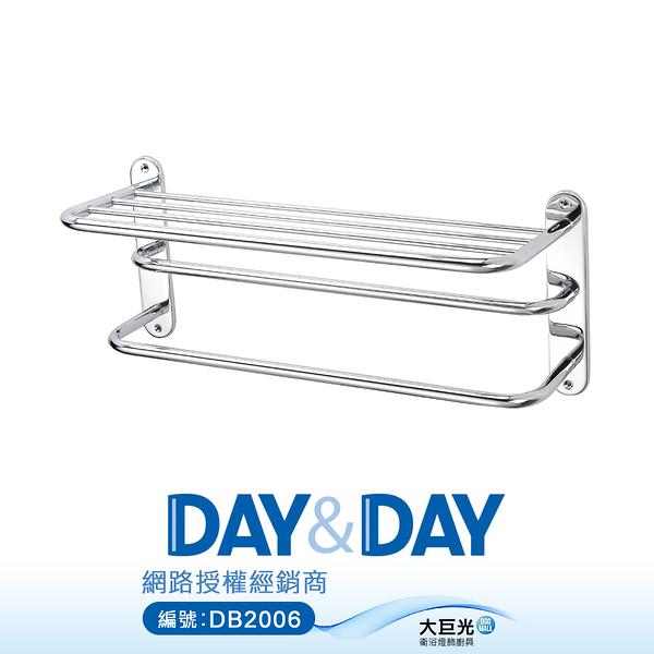 【DAY&DAY】不鏽鋼三層毛巾置物架(ST2268-3)