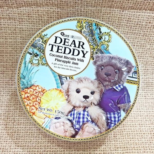 親愛的泰迪鳳梨味夾心餅乾 150g【8858223014418】(泰國零食)