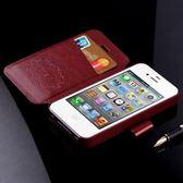 新款iphone4S手機殼蘋果4s外殼4代保 免運快速出貨