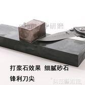 天然5000目磨刀石油石家用菜刀修腳刀開刃細磨青石漿石磨石 科技藝術館