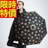 雨傘-防曬休閒造型抗UV男女遮陽傘2色57z12[時尚巴黎]