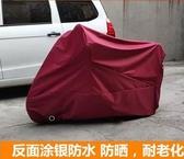 鈴木摩托車車罩防雨罩防曬電動踏板車車衣遮雨遮陽蓋車布機車通用 台北日光