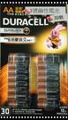 ❉下殺❉金頂電池3號30顆裝❉適用 家電 遙控器 3號電池 ❉鹼性電池 不可充電