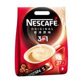 雀巢3合1咖啡-香滑原味15g*27入【愛買】