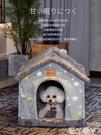 寵物窩 狗窩房子型冬天保暖小型犬泰迪貓窩四季通用可拆洗狗屋床寵物用品LX 愛丫 免運