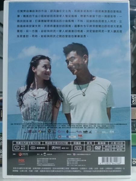 挖寶二手片-H41-009-正版DVD-華語【落跑吧愛情】-任賢齊 舒淇 李國毅 狄龍(直購價)