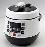 壓力鍋110V迷你電壓力鍋2L小型蒸煮飯煲預約高壓鍋美國加拿大(一件免運)