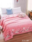 珊瑚绒毛毯 冬季法蘭絨毛毯加厚珊瑚毛絨毯子墊床單單件學生宿舍單人加絨鋪床 快速出货