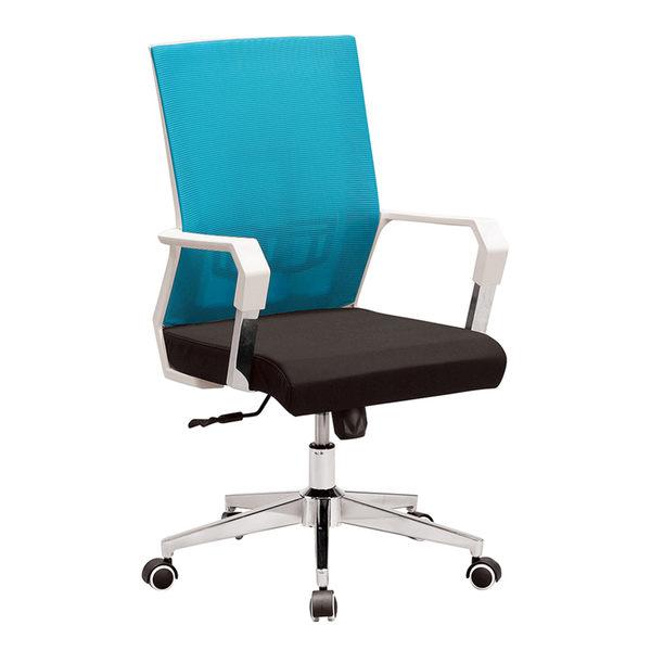 【森可家居】海淪藍色辦公椅 7ZX659-9 白色扶手