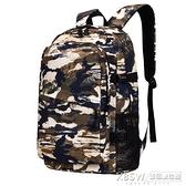 迷彩書包男雙肩包背包女個性大容量旅行包旅游背囊登山包時尚潮流『新佰數位屋』