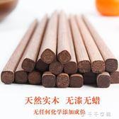 兒童筷子家用實木質無漆無蠟幼兒園小孩訓練筷寶寶防滑練習筷18cm消費滿一千現折一百