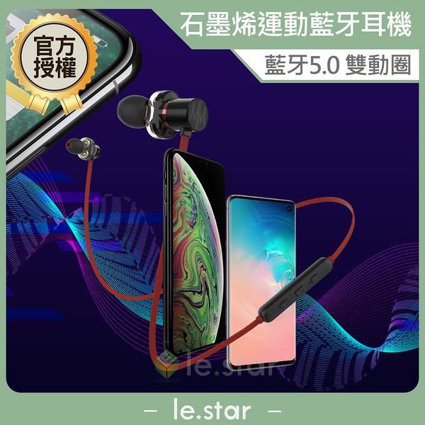 【加購品】 Meet Mind M301 石墨烯四核雙動圈藍牙耳機