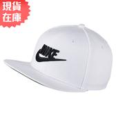 ★現貨在庫★ Nike NSW PRO CAP FUTURA 帽子 棒球帽 白【運動世界】 891284-100