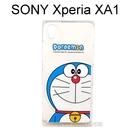 哆啦A夢空壓氣墊軟殼 [大臉] SONY Xperia XA1 G3125 (5吋) 小叮噹【正版授權】