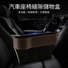 汽車座椅縫隙儲物盒 汽車座椅收納盒 車用座椅儲物盒 車用儲物盒 車用收納盒