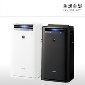 夏普 SHARP【KI-JS70】空氣清淨機 適用16坪 除臭 PM2.5 負離子 25000 2018年式  KI-HS70後繼