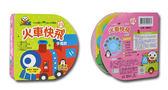 有聲書 畫本 FOOD超人BABY手搖鈴 火車快飛  0-3歲互動音樂繪本 寶貝童衣