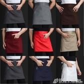 半身圍裙時尚短款男女服務員咖啡餐廳飯店廚房小圍裙韓版圍裙定制 格蘭小舖