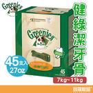 健綠Greenies潔牙骨原味(7-11kg)中型狗專用27oz【寶羅寵品】