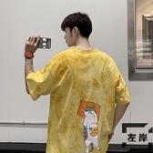 男t恤短袖扎染寬鬆半袖韓版休閒大碼胖子【左岸男裝】