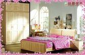 【大熊傢俱】8008 松木 四尺床 青少年床 兒童床 單人床 床台 床架 另售五尺床