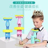 視力保護器 防小孩近視坐姿矯正器學生用兒童幼兒園寫字 nm8052【VIKI菈菈】
