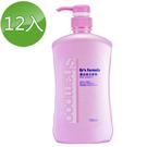 《台塑生醫》Dr's Formula嬰幼童洗髮精700ml(12瓶)