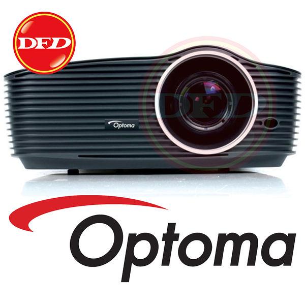 OPTOMA 投影機 EH501 3年全機保固 5000流明 HDMI 送北區精緻基本吊式安裝調整+100吋電動布幕