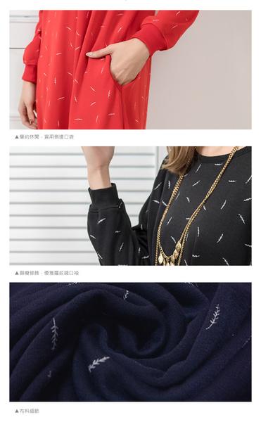 休閒洋裝--簡約休閒羽毛草印圖側口袋羅紋縮口袖連身裙(黑.紅.藍XL-4L)-A309眼圈熊中大尺碼