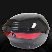機車後尾箱-堅固耐用加厚靠背摩托車置物箱用品5色73q13[時尚巴黎]