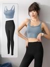 【Charm Beauty】4件套 運動套裝女 健身房 跑步 快乾衣 晨跑 時尚 高端 瑜伽服 運動服 健身服
