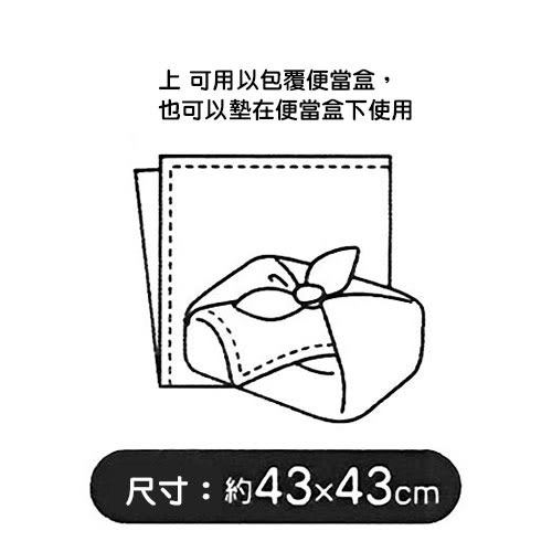 DISNEY 迪士尼手繪圖案棉質餐巾(海軍風唐老鴨與奇奇蒂蒂惡作劇)★funbox★SKATER_AT41420