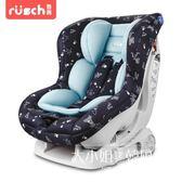 魯茜兒童安全座椅0-4歲可躺可調節角度嬰兒寶寶汽車用車載通用座-大小姐韓風館