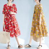 洋裝 連身裙 2019夏季新款民族風文藝簡約中大尺碼女裝寬鬆mm顯瘦短袖長款連衣裙
