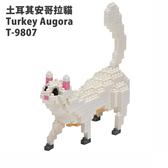 【Tico微型積木】土耳其安哥拉貓 Turkey Augora T-9807