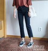 新款韓版大碼胖mm高腰牛仔褲女裝微喇叭彈力寬鬆九分褲潮     時尚教主