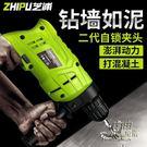 芝浦多功能家用沖擊鑚電鑚手電鑚電動螺絲刀電起子手槍鑚輕型 CY 自由角落