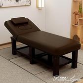 美容床美容院專用按摩床推拿床家用床帶洞紋繡美體床HM 范思蓮恩
