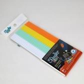 3Doodler Start 3D列印筆 環保顏料 MIX-1