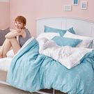 床包兩用被組 / 雙人【魚悠悠】含兩件枕...