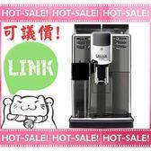 《團購優惠+詢價打$折》GAGGIA ANIMA XL 2018最新款 義式全自動咖啡機 (Tiamo HG7275)
